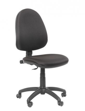 Kancelářské židle Antares Kancelářská židle Panther D2