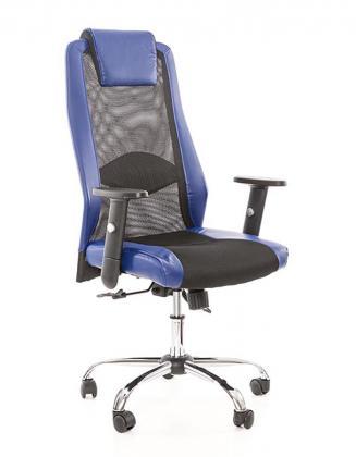 Kancelářské židle Antares Kancelářská židle Sander modrá