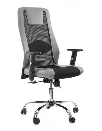 Kancelářské židle Antares Kancelářská židle Sander šedá