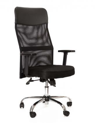 Kancelářské křeso Alba Kancelářská židle MEDEA PLUS