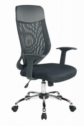 Kancelářské židle Sedia - Kancelářské křeslo W 952