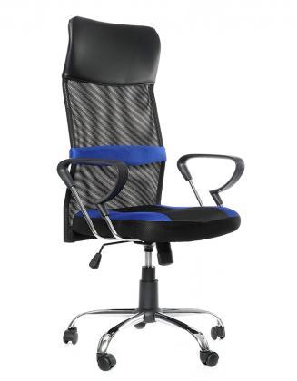 Kancelářské židle Sedia Kancelářské křeslo STEFANIE modré