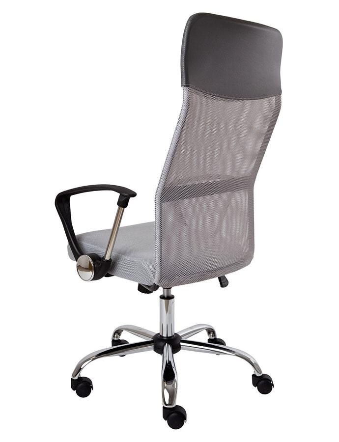Kancelářská židle MEDEA šedá