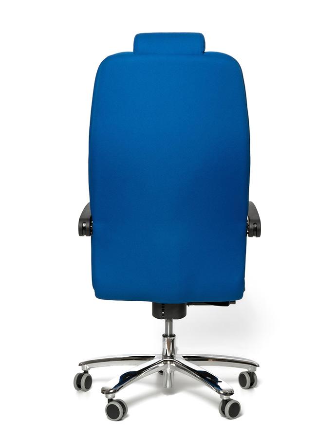 Kancelářské křeslo BZJ 444 modré